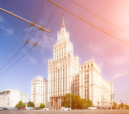 Red Gate Building in Moscow under the warm sunlight