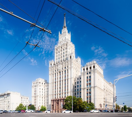 Red Gate Building in Moscow on the blue sky background