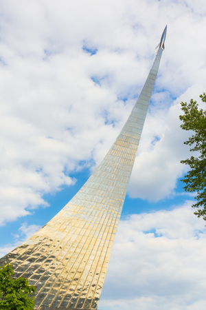 MOSCOW - MAY 8, 2016: View from below to the Monument to the Conquerors of Space in Moscow, Russia. It was build in 1964 during Soviet times.