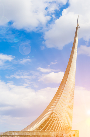 Monument to the Conquerors of Space in Moscow, Russia. It was build in 1964 during Soviet times.