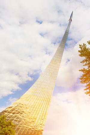 View from below to the Monument to the Conquerors of Space in Moscow, Russia