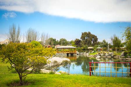 Beautiful japanese garden in La Serena, Chile Фото со стока