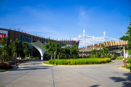 Promenada Chiang mai