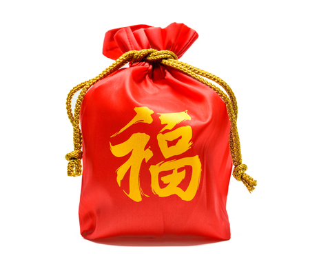 Red bag on white background .Fu meaning wealthy and Money symbolic on Chinese used in Chinese New Year