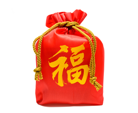 Red bag on white background .
