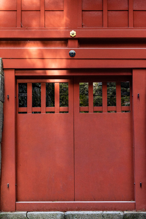 Red Wooden Gate of Nikko Futarasan Jinja in Winter, Nikko , Japan Tourist Attraction