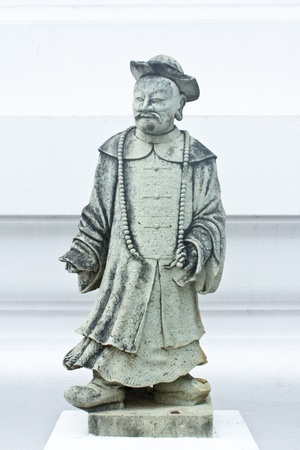savant: Stone statue of Chinese philosopher