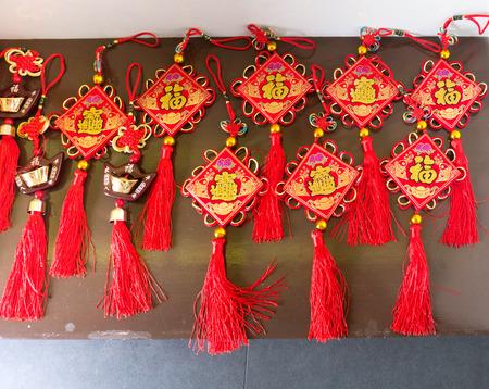 amulet: Chinese Amulet