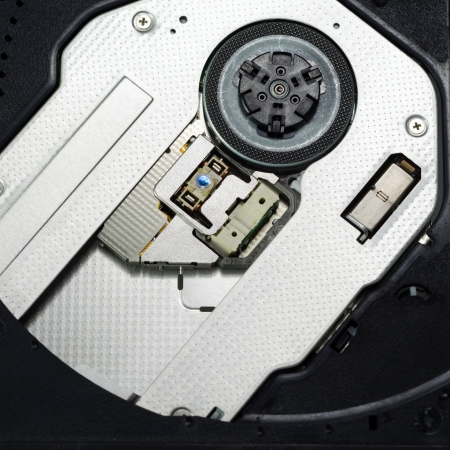 optical disk: close up of optical disk drive
