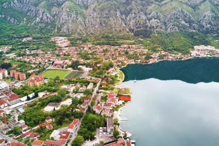 Panoramic view of the beautiful city near the sea. European resort vacation