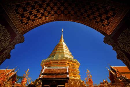 Wat Phrathat Doi Suthep, golden umbrella, Chatthong, Stupa Pagoda (Golden Chedi). photo