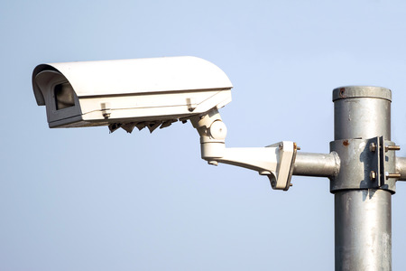 closed circuit television: CCTV recording important events and a guard house and property. Stock Photo