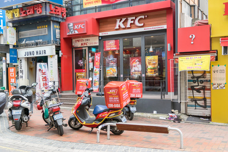 specializes: Soul,Korea-Jan 6,2016:Closeup a KFC storefront on the street in front of Seoul National University in January.