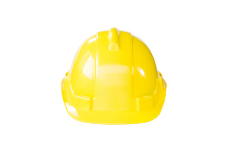 hard: Safety helmet isolated on white background with clipping path.
