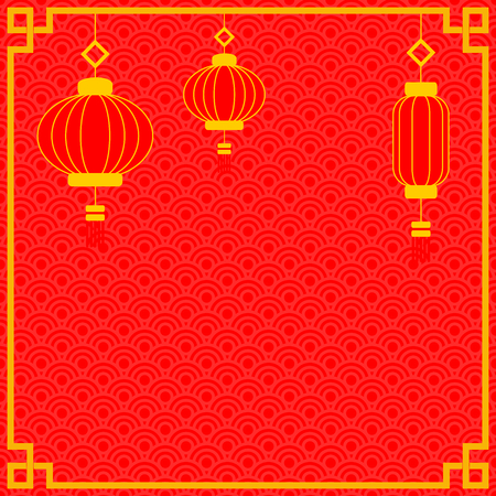 Vector illustration graphic design of seamless pattern background concept for Chinese new year. Çizim