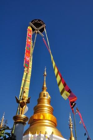 The pagoda festal  BanMo temple Maerim Distric Chiangmai Thailand photo