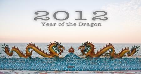 ot: 2012 Year ot the Dragon Stock Photo