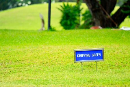 Chipping green guidance board in the foreground Stock Photo - 14042967