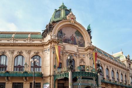 Magnificent building in Prague, Czech Rebuplik
