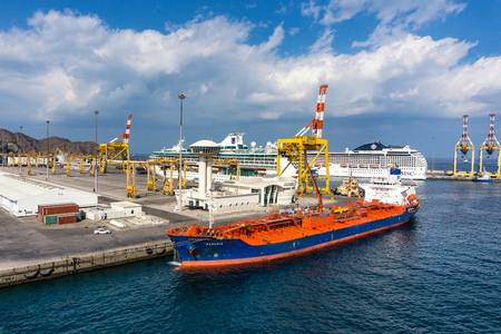Muscat, Oman - December 20, 2015: Port Sultan Qaboos in Muscat