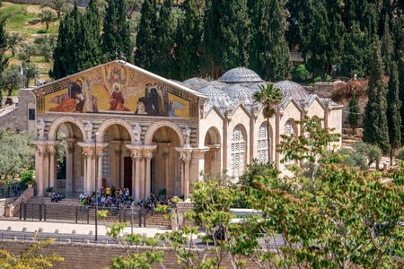 Church of All Nations, on The Mount of Olives, Jerusalem, Israel