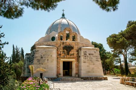 Bethlehem shepherds field church. Palestine. Israel Stock Photo