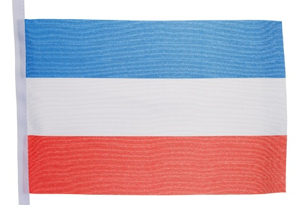 Yugoslavian flag against a white background Stock Photo - 10207374