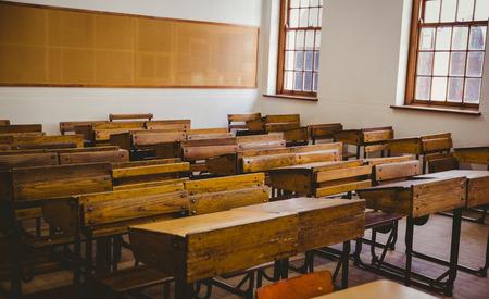 empty classroom: Empty classroom at the elementary school Stock Photo