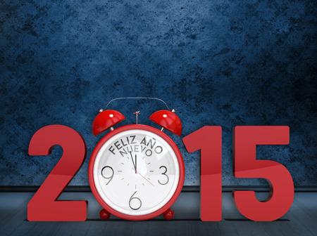 grimy: 2015 with alarm clock against dark grimy room
