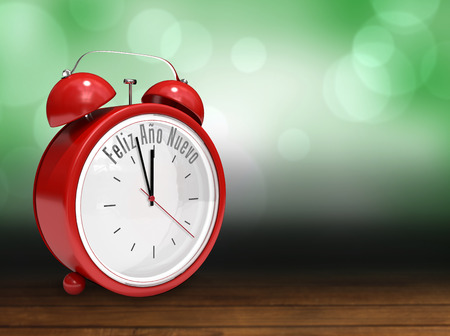 ano: Feliz ano nuevo in red alarm clock against shimmering light design over boards Stock Photo