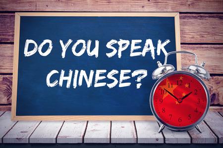 frase: La condena contra primer plano de la bandera china
