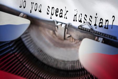 frase: La condena contra la bandera nacional ruso generada digitalmente