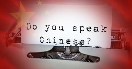 oracion: La condena contra primer plano de la bandera china