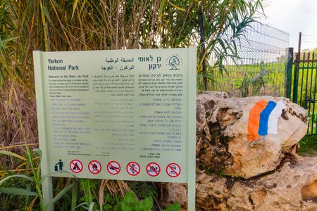 etiquette voyage: Parc national Yarkon, Israël - le 19 Décembre: Signe du Lily Water Pool dans le parc national Yarkon le 19 Décembre, 2015.On le signe il y a des informations. Près d'elle peint un marqueur de sentiers de randonnée Israël