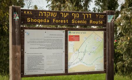 etiquette voyage: forêt Shokeda, Israël - 30 Janvier: Signe de la forêt route panoramique Shokeda le 30 Janvier 2016. Sur le signe a des explications et des règles de conduite Éditoriale