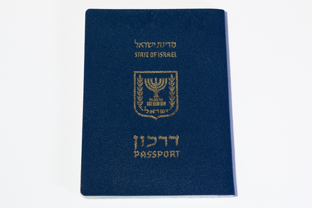 israel passport: Israeli passport on white background - Top View.