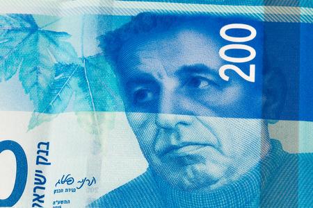 sheqel: Stack of Israeli money bills of 200 shekel - top view. Stock Photo