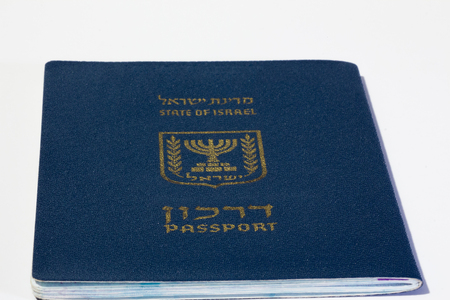 israel passport: Israeli passport on white background. Stock Photo