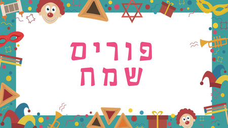 Frame with purim holiday flat design icons with text in hebrew Purim Sameach meaning Happy Purim. Template with space for text, isolated on background.