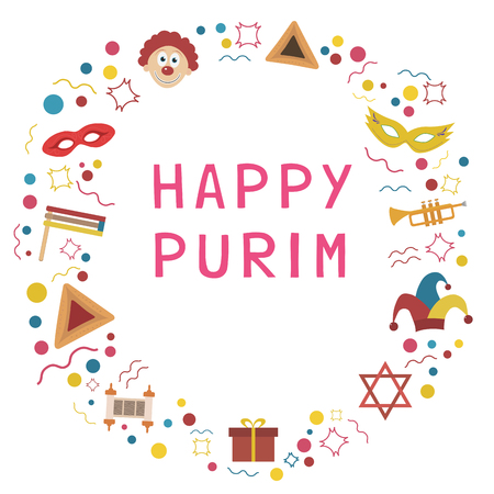 Frame with purim holiday flat design icons with text in english