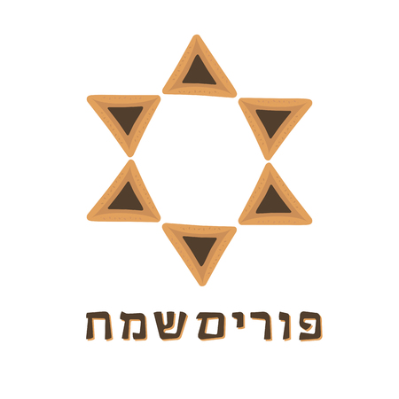 Purim holiday flat design icons of hamantashs in star of david shape with text in hebrew Purim Sameach meaning Happy Purim.