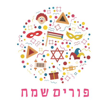 Purim holiday flat design icons set in round shape with text in hebrew