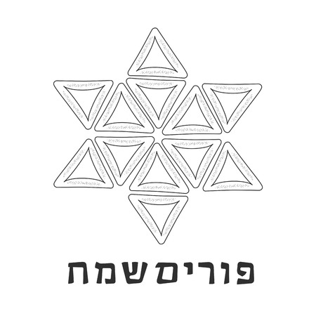 Purim holiday flat design black thin line icons of hamantashs in star of david shape with text in hebrew Purim Sameach meaning Happy Purim. Vector eps10 illustration.  Illustration