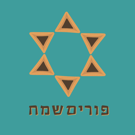Purim holiday flat design icons of hamantashs in star of david shape with text in hebrew Purim Sameach meaning Happy Purim. Vector eps10 illustration.