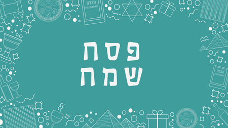 Frame with Passover holiday flat design white thin line icons with text in hebrew Pesach Sameach meaning Happy Passover. Template with space for text, isolated on background. 写真素材