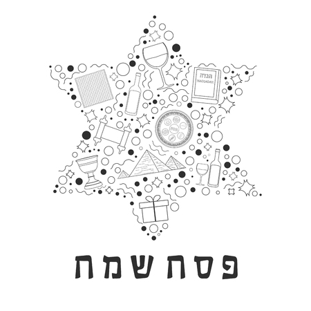 """Passover holiday flat design black thin line icons set in star of david shape with text in hebrew """"Pesach Sameach"""" meaning """"Happy Passover""""."""