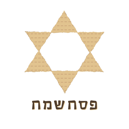 Passover holiday flat design icons of matzot in star of david shape with text in hebrew Pesach Sameach meaning Happy Passover.