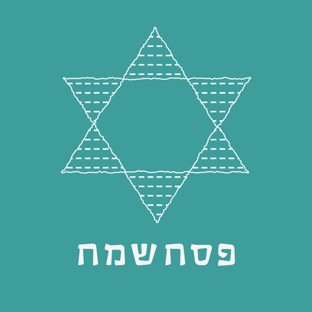 Passover holiday flat design white thin line icons of matzot in star of david shape with text in hebrew
