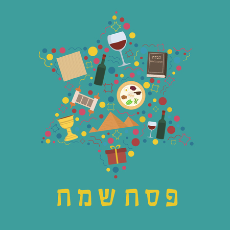 Passover holiday flat design icons set in star of david shape with text in hebrew Pesach Sameach meaning Happy Passover.