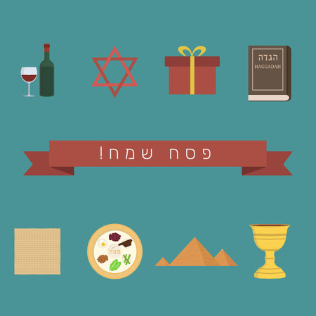 Passover holiday flat design icons set with text in hebrew Pesach Sameach meaning Happy Passover.  Illustration